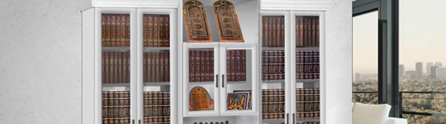 מכירת ספריות קודש